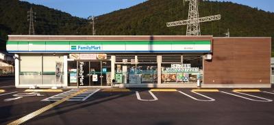 ファミリーマート 窪川店